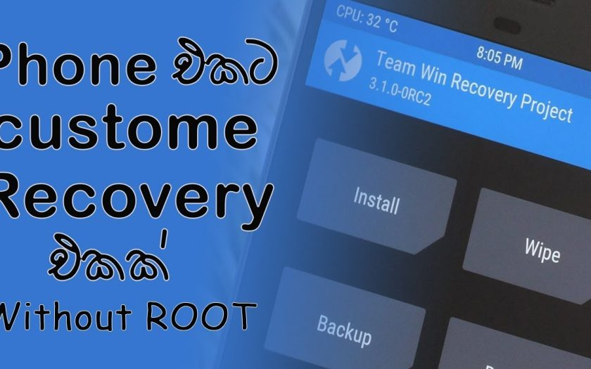 ??How to install a custom recovery without root and with root permission sinhala