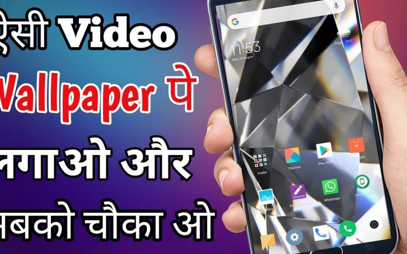 Wave Live Wallpapers kaise lagayen, Live wallpaper android 2019, Wave Live Wallpapers in hindi