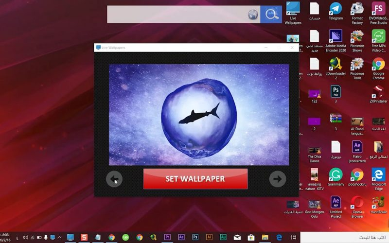 Windows 10 Animated Live Wallpaper Tutorial 2020