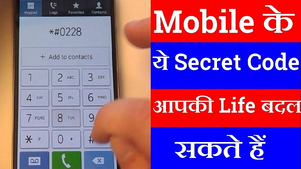 android secret codes and hacks (master unlock code for android) all mobile secret codes free