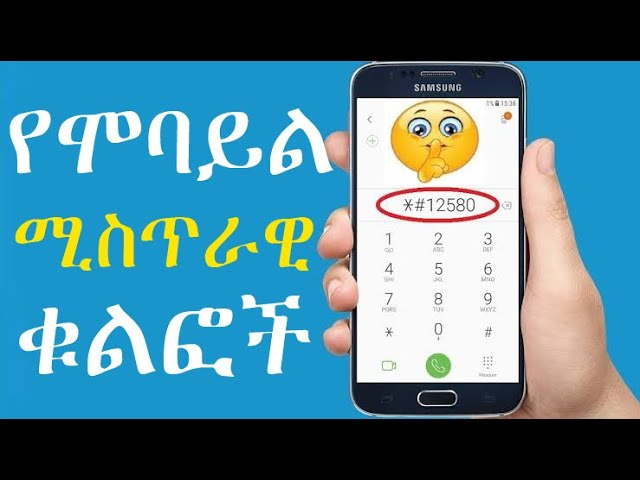 💥 Secret Codes That Unlock Hidden Features on Your Phone