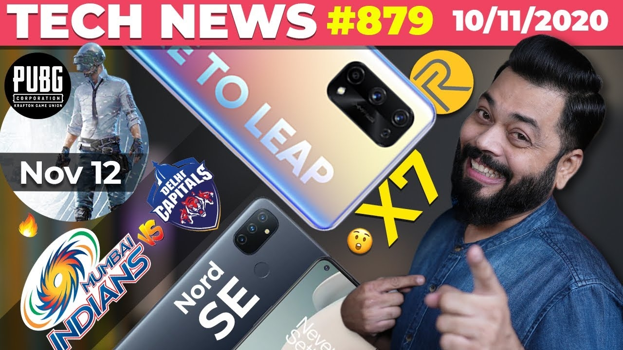 PUBG Announcement on Nov 12, realme X7 India Launch Teased, Nord SE, MI Vs DC, Vivo V20 Pro-TTN#879 #android