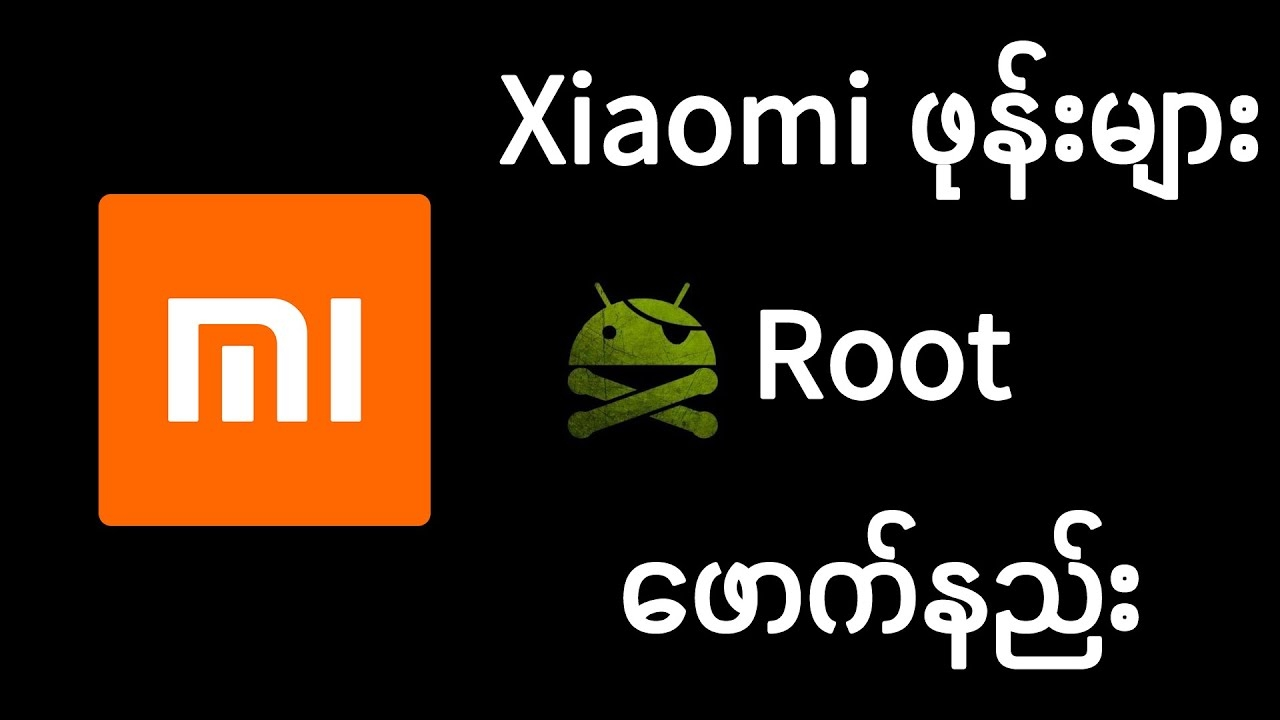 How to Root Xiaomi MIUI 12 Android 10 ( Burmese )