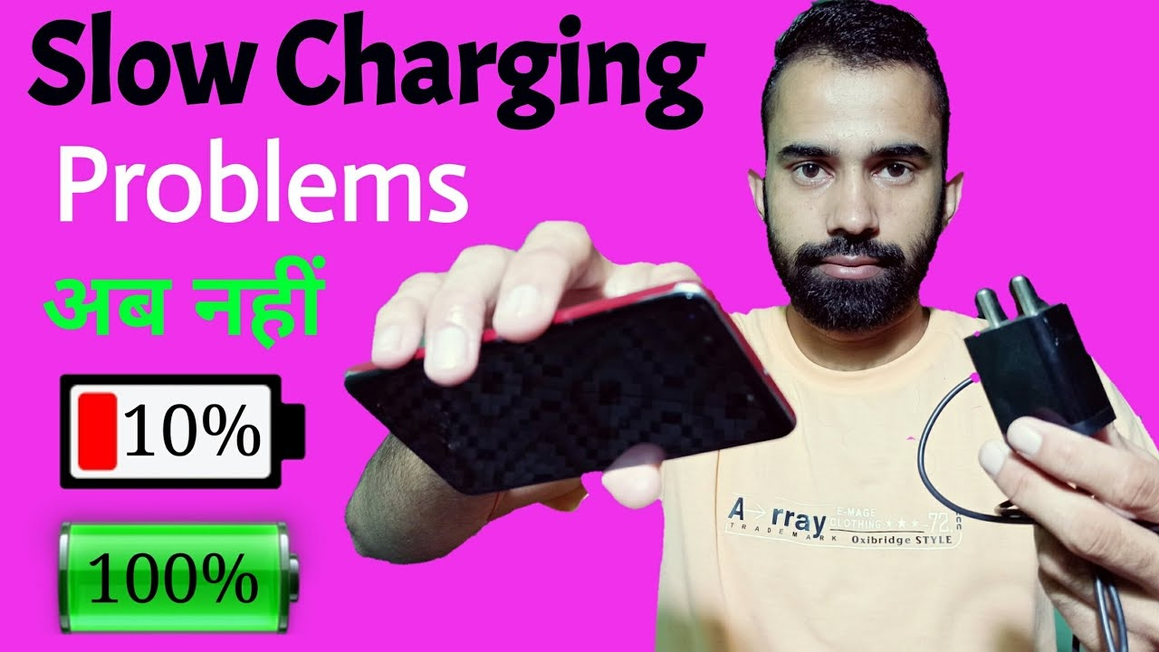 Phone Slow Charging Problem Solution 2020 || Smartphone Slow Charging Problem kaise Thik kare