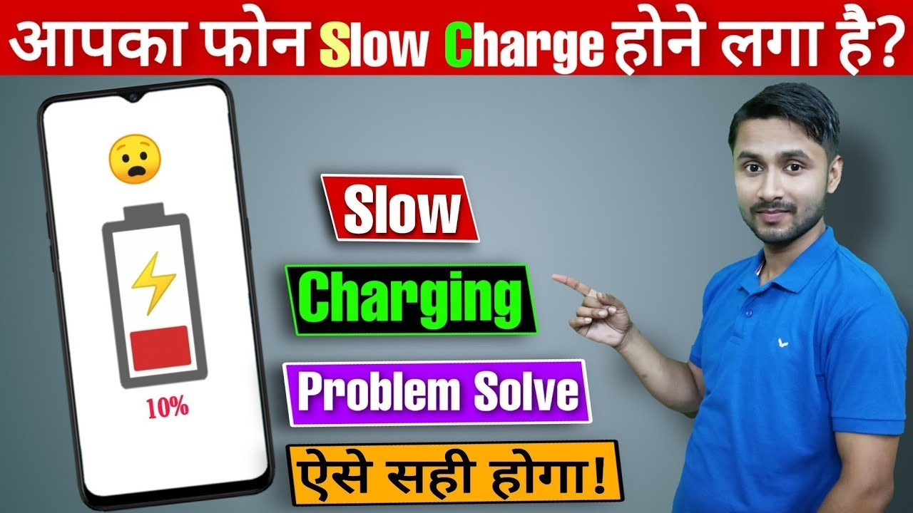 Phone Slow Charging Problem Solution 2020 Tricks ||Why My Phone Charging Slow||