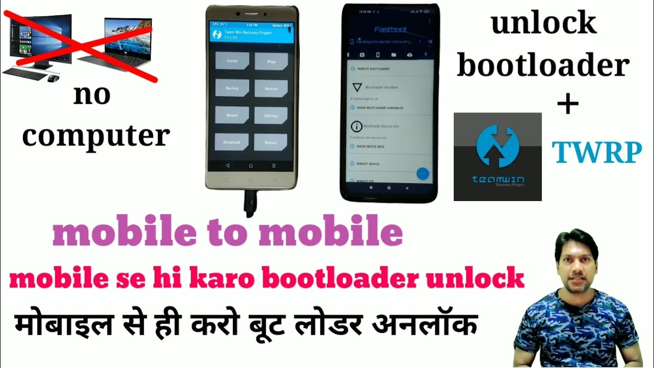 How to Unlock Bootloader + TWRP | Without PC Unlock Bootloader + TWRP | Unlock Bootloader all mobile