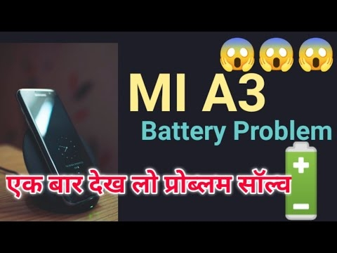 Mi A3 NEW UPDATE JULY 2021 ! mi phone battery problem ! Slow Charging issue in Mi mobile