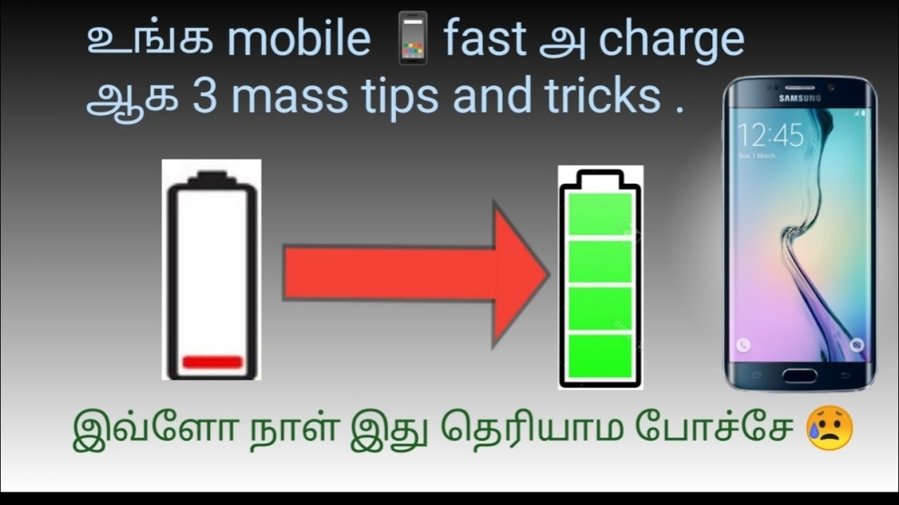 Mobile slow charging problem tamil  Fast charging tricks tamil   slow charging Tamil/#smartgokultech