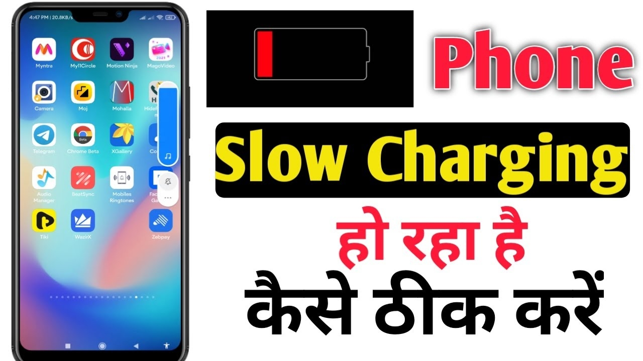 Phone slow charging hota hai kaise theek kare   How To Fixed Mobile Slow Charging Problem