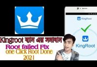 How To ROOT Any Android using KINGROOT Failed And banded Problem Fixকিংরুট দিয়ে সহজে রুট করুন 2021