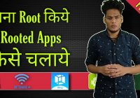 Top 10 apps for Non-Rooted phone part 2 / Trick to use rooted apps in non-Rooted phone